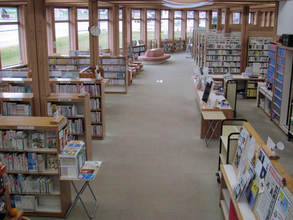 一戸町立図書館カルーセル画像